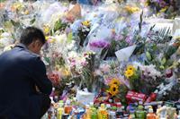 小山さん、心臓に達する傷も 強い殺意で実行か 川崎19人死傷