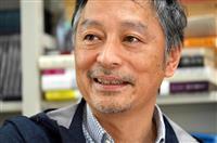 島田雅彦さん新刊「人類最年長」 159歳の目から見た近現代史