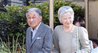 上皇ご夫妻、来月京都へ 譲位後初の地方ご訪問