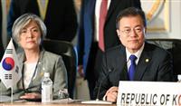 厚労省が韓国産ヒラメなど水産物輸入規制強化を発表 輸入規制に対抗
