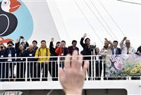 丸山氏発言で政府を聴取、議運委理事会