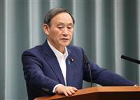 「国民の健康保護」粛々と措置 韓国産水産物の検査強化