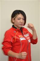 女子プロレス、下関で来月ゴング 地元に縁・岩田選手、夢はベルト獲得