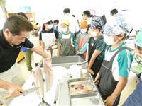 生サワラ「みんな食べて」 洲本・鳥飼小で食育授業 五色町漁協、生態や調理法紹介
