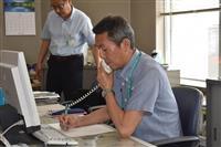 熊谷署などが緊急時の情報伝達訓練 ペルー人逃走背景