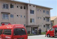 自衛隊官舎の自室放火疑い 秋田駐屯地所属の20代男