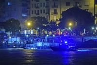 蘇る「セウォル号事故」 ハンガリー遊覧船沈没で文政権が即座に動いた背景