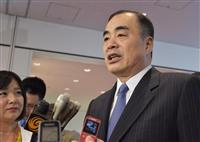 「新しい時代の中日関係構築に全力」 中国の新駐日大使が着任