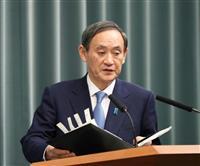 韓国、対抗措置に危機感 政財界「対日ビジネス悪化」