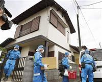 10年以上医療機関受診せず ネット環境もなし 引きこもり相当長期か 川崎19人殺傷