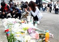 2本の刃物同時購入 多数襲撃を入念に計画か 川崎19人殺傷