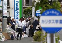 川崎殺傷、新たに女児1人の軽傷判明 被害20人に