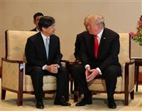 【皇室ウイークリー】(592)両陛下、晩餐会に米大統領お招き 秋篠宮ご夫妻は総裁職のお…
