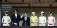 皇室の装い(下) 伝統と個性映すドレス