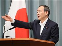 菅官房長官「引きこもり問題、政府挙げて支援」