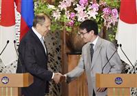 6月29日に日露首脳会談、外相会談で確認