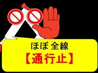 【動画】「センスに脱帽」「醸す昭和感」大阪府警サミット動画がブレーク