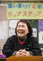 【夜間中学はいま】(9)在日二世、笑顔で振り返る9年