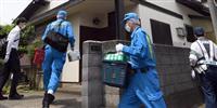 包丁2本、2月に東京・町田の量販店で購入か 川崎襲撃事件