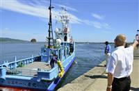 最後の調査捕鯨始まる 北海道網走、IWC脱退で