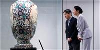 両陛下、初の地方ご訪問 愛知県で七宝焼の施設ご見学