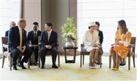 【皇室ウイークリー】5月24~30日 両陛下、晩餐会に米大統領お招き