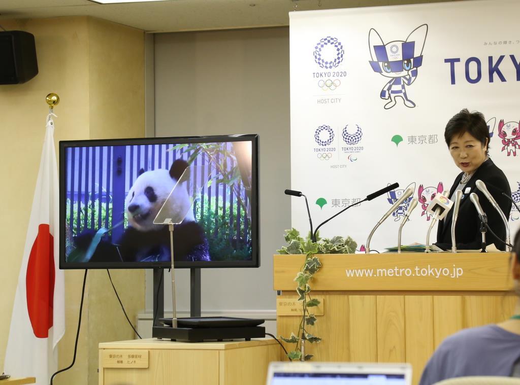 ジャイアントパンダ、シャンシャンの貸与延長を発表する小池百合子都知事=31日、都庁(松崎翼撮影)