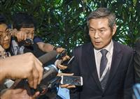 韓国、レーダー照射認めず平行線 日韓防衛相が非公式会談