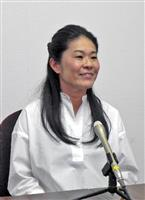 子育てママにエール 澤穂希さんが応援サポーター 岩手
