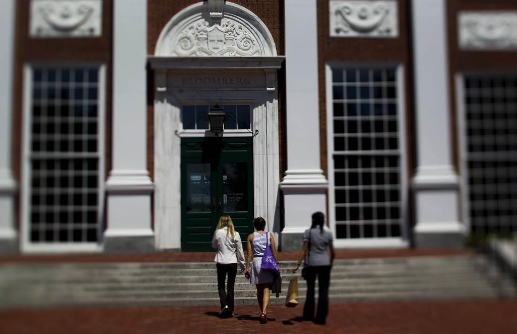 ハーバード・ビジネス・スクール