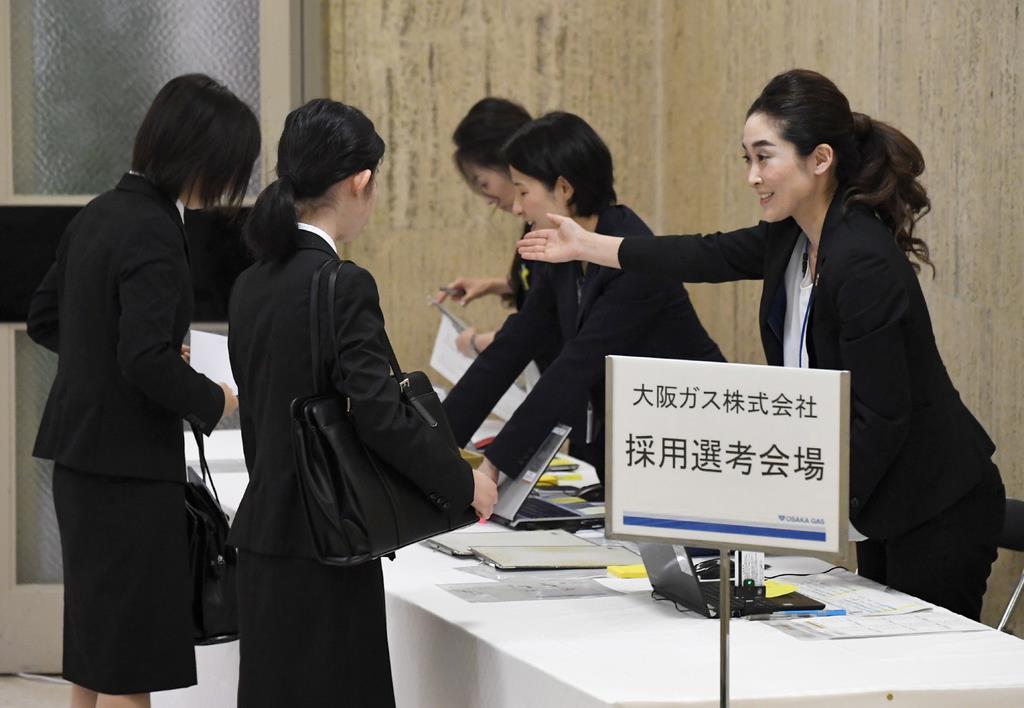 大阪ガスで始まった採用選考。受付を済ませる就活生ら=1日午前9時38分、大阪市中央区(安元雄太撮影)