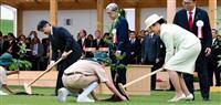 天皇陛下、植樹祭式典でのお言葉全文