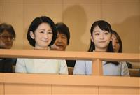 紀子さまと眞子さま、即位記念の琉球舞踊ご鑑賞