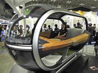 【経済インサイド】素材メーカーが「未来の車」に参入 ギアや窓、防音材