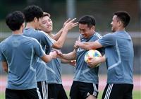 親善試合に向け合宿スタート サッカー日本代表
