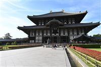 東京五輪の聖火リレールート 歴史文化テーマに