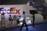 中国がフェデックス調査 ファーウェイ誤送問題で