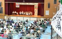 【夜間中学はいま】大阪・天王寺夜間中学の創立50周年祝う