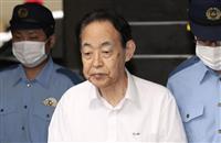 元農水次官「川崎の事件が頭に浮かんだ」と供述 長男刺殺