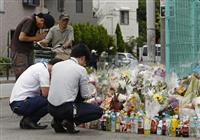 駅から5分で直行し犯行、児童の動き把握か 川崎20人殺傷