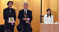 <動画>産経児童出版文化賞贈賞式 佳子さま初のご臨席「本との出会い 宝物」
