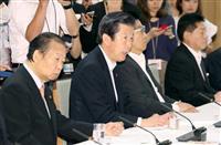 安倍首相、日米貿易交渉の密約「全く根拠ない」