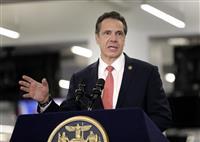 【アメリカを読む】大麻合法化の流れ、ニューヨークでも陰り