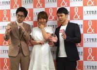 【メディア会見録】5月(中)「開局60周年にふさわしいドラマ」