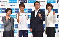 東京五輪マラソン代表と情報共有徹底 準備段階でレース出場も必須に