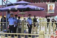 天安門事件30年を前に各地で中国政府に批判の声