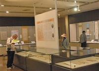 令和で「万葉集コーナー」 松山・子規記念博物館に新設