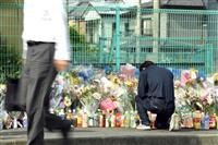 川崎殺傷1週間、現場の献花絶えず 学校は5日再開