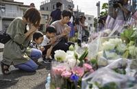 犯行直前、頻繁に外出か 川崎20人殺傷