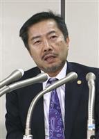 日産・西川社長の不起訴は不服、都内の男性が検審に申し立て ゴーン被告の報酬過少記載で